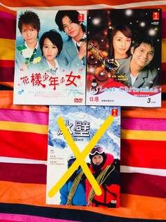 Japanese drama dvd