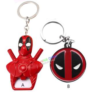 Super Hero Dead Pool War Keychain Pendant Keychain  1=RM8.9
