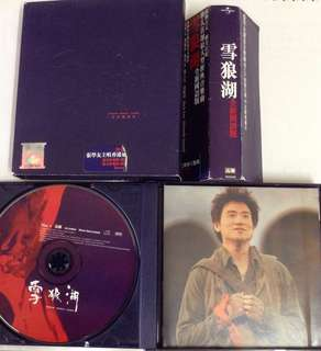 Jacky Cheung Snow Wolf Lake original CD