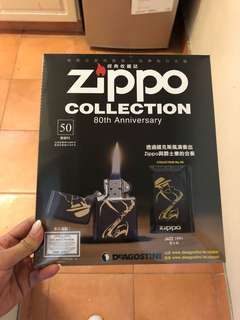 Zippo collection 80th anniversary #50 lighter