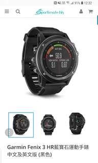 運動必備錶⛰Garmin Fenix 3hr英文版(雙GPS收whatsapp心跳計距離游水行山跑步都超好用,新舊如圖可驗貨、議價)