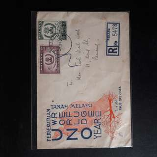 Malaya 1960 Pte First Day Cover