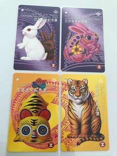 MTR 地鐵紀念車票 虎年 兔年