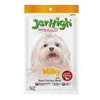 Jerhigh Milky 50g
