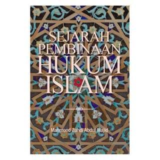 Sejarah Pembinaan Hukum Islam