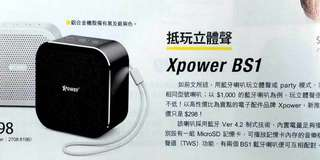 Xpower BS 1
