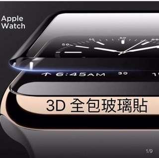 AppleWatch 3D 9H 玻璃貼 42MM series 1/2/3