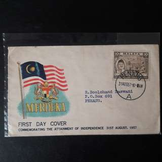Malaya 1957 Pte FirstDay Cover