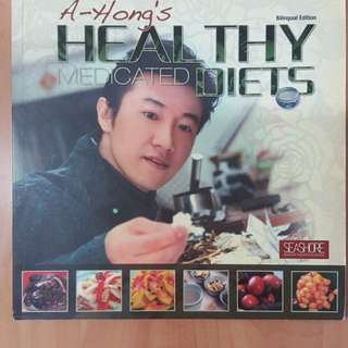 A-Hong's Healthy Medicated Diets - recipe & cookbook