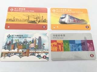 MTR 紀念車票 港鐵車飛