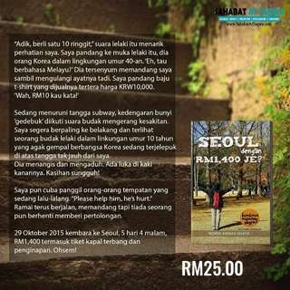 Seoul dengan RM1500 Je?