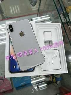 全新 Apple iPhone X 64g / 256g