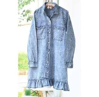 Reprice Jeans blouse bawah kriwil