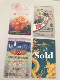 地鐵紀念車票 MTR