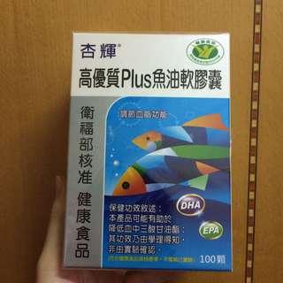 杏輝 高優質Plus魚油軟膠囊 100顆 效期:20210123
