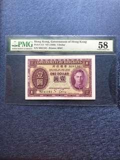 [PMG] 罕有 1936 香港政府 紫色 男皇 生日號 壹圓