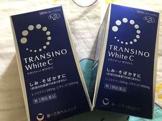 White C 日本帶回美白錠 現貨一盒