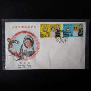 HONG KONG 1975  First Day Cover