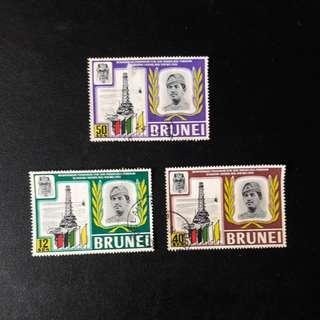 BRUNEI 1969