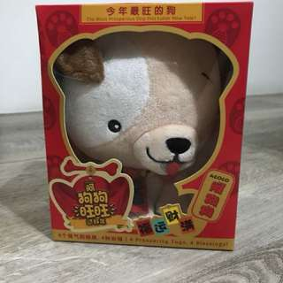 Soft toys - Dog