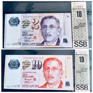 1889 & 7378 SGP notes