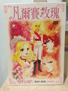 The rose of Versailles Complete Series DVD