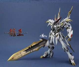 [PO] 1/100 Barbatos Dragon King Metal Build Chogokin (Price to be confirm)