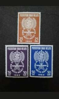 Malaysia 1962 Federation Of Malaya The World United Against Malaria Eradication Complete Set - 3v MH Stamps #2