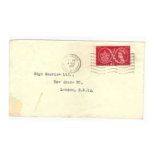 GB 1957 WORLD SCOUT JAMBOREE SG557 ON FDC BL609