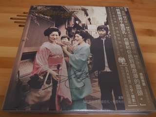 Autographed Mayday Ashin Escape to Japan Photography book 親筆簽名 五月天阿信 浪漫的逃亡 寫真書 Price Negotiable 可議價