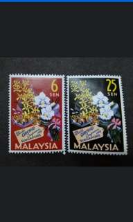 Malaysia 1963 World Orchid Conference Complete Set - 2v MH Stamps