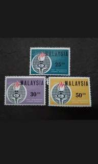 Malaysia 1964 Eleanor Roosevelt Complete Set - 3v MH Stamps