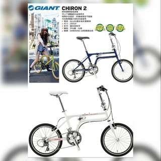 (腳踏車)捷安特 Chiron 2