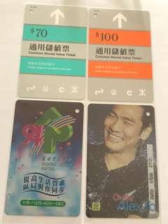 地鐵車飛 MTR 通用儲值票 兩張