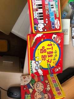 有聲音的兒童音樂遊戲書
