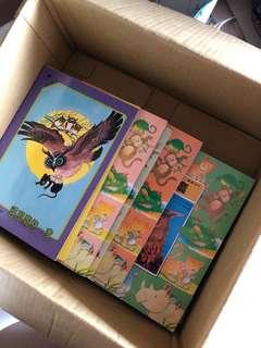 童書便宜賣!只要15元!