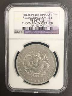 China $1 Dragon coin