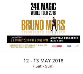 Bruno Mars 24k magic world tour in Hong Kong 2018