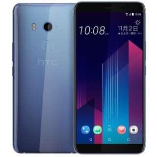 HTC U11+ 128GB@全新未拆公司貨