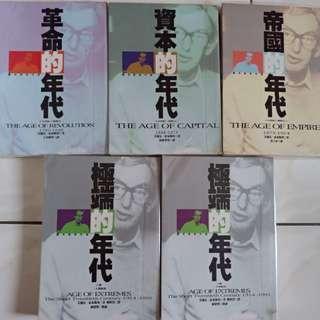 (五本1000元) 霍布斯邦五部曲