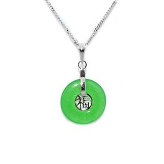 Jade Heaven Luck Pendant With 925 Silver Chain (Available Upon Request) RM265.00
