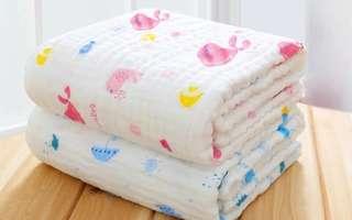 Baby Blanket / Towel