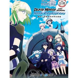 Death March Kara Hatimaru Isekai Kyousoukyoku Ep.1-12 End Anime DVD