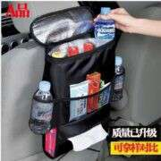 Multifunction Car Insulated Drink Backseat Storage