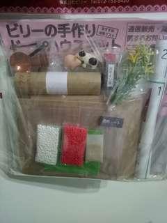 DIY 日式 手工 可愛小屋子 肉屋(未組裝品)