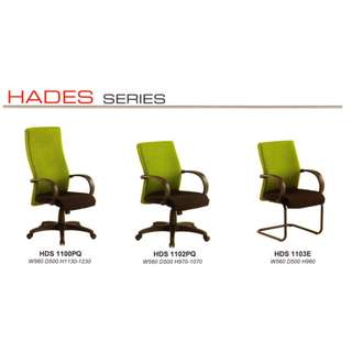 Office Chair (HADES)