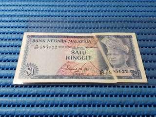 "Error Malaysia $1 Satu Ringgit Note A/87 595122 Error ""Gutter Fold"" Dollar Banknote Currency"