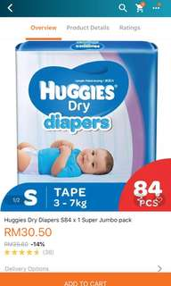 Huggies Dry Diapers (Tape) - Size S