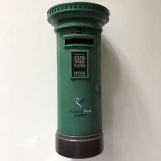 香港郵政局 綠色隨圓形郵筒錢箱
