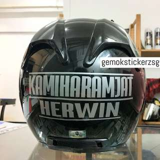 CUSTOMISE HELMET DECAL